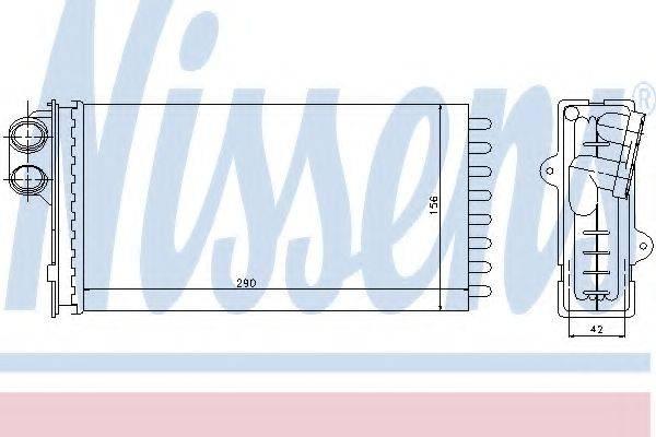 Теплообменник, отопление салона NISSENS 71145