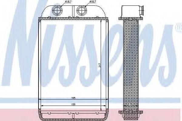Теплообменник, отопление салона NISSENS 70232