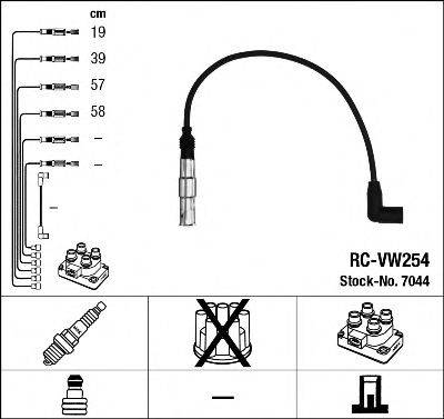 Комплект проводов зажигания NGK 7044