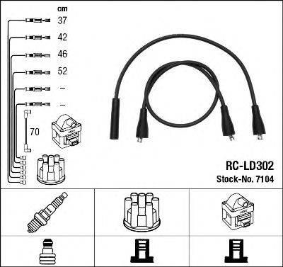 Комплект проводов зажигания NGK 7104