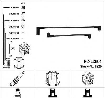 Комплект проводов зажигания NGK 8220