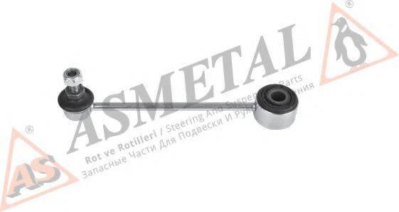 Тяга / стойка, стабилизатор ASMETAL 26AU1205