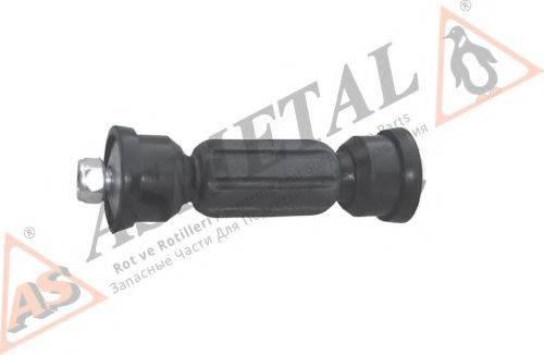 Тяга / стойка, стабилизатор ASMETAL 26FR1700