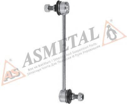 Тяга / стойка, стабилизатор ASMETAL 26TY1005